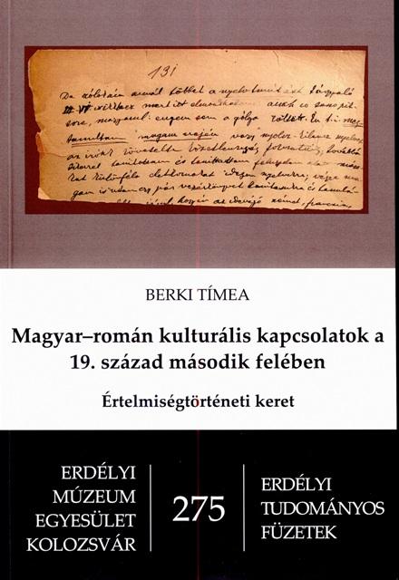 Magyar-román kulturális kapcsolatok a 19. század második felében
